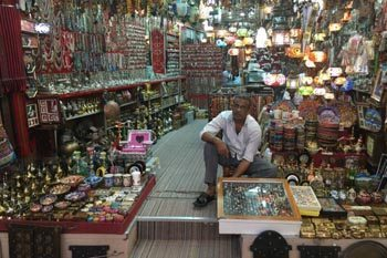 Muscat, Oman: An Exotic Adventure