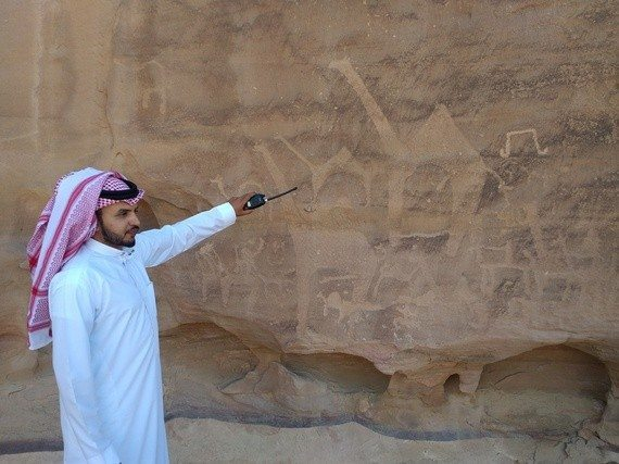 Rock art-saudiarabia-rb