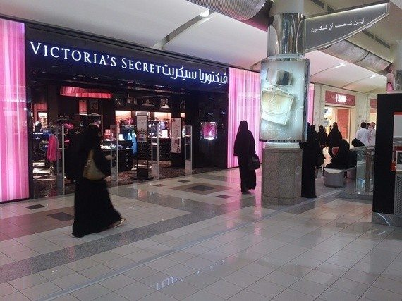 A popular store in Saudi Arabia is Victoria's Secret, here a store in an urban mall.