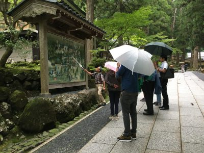 Outside a Buddhist temple in central Japan.