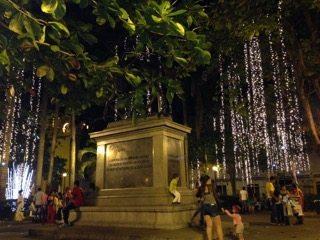 Plaza De Bolivar, Cartagena.
