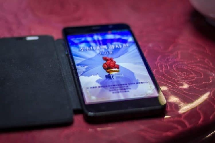 North Korean phones rely on the Juche app to provide information, instead of the web.