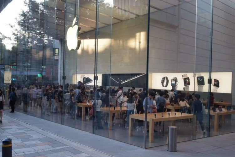 Apple store in a swank neighborhood of Tokyo.
