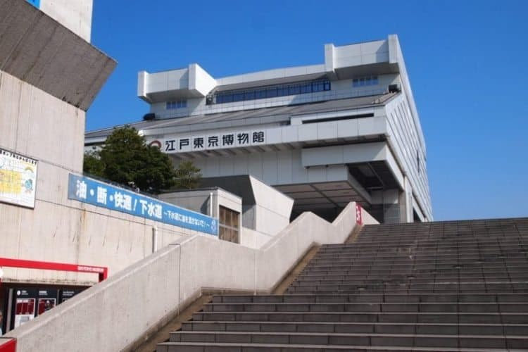 The Edo Tokyo Museum has exhibits that show life as it was during the Edo period, as well as a history of the city over the ages.