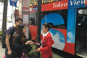 These bus tours show you most of downtown Tokyo in one morning or afternoon excursion and are not expensive. Max Hartshorne photo.