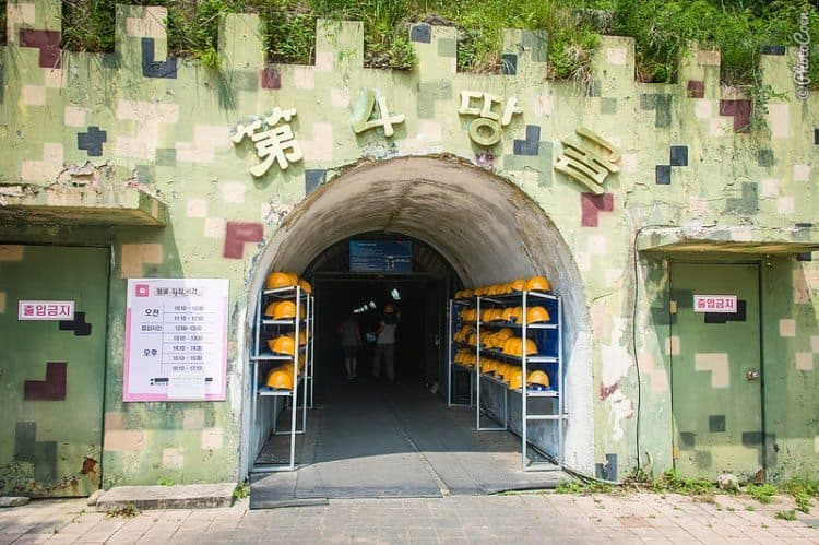 The Fourth tunnel at the Demilitarized Zone between North and South Korea. You can visit the dmz without a tour. Coen Wubbels photo