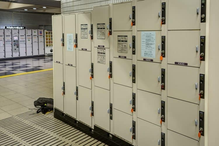Lockers in the Kyoto Railway station make it easier for travelers to explore the city if traveling by train.