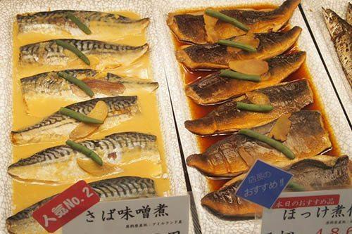 Mackerel and bream ready to take home or on the Shinkansen train in Tokyo's Asakusa station.