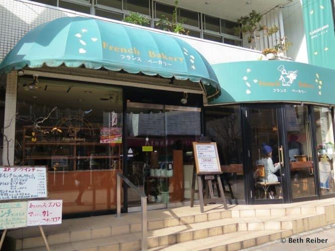 John Lennon's favorite bakery in Karuizawa.