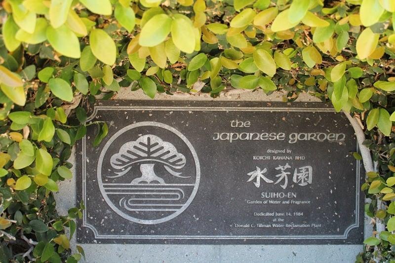 The gardens entrance stone.