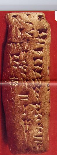 The tablet on which is inscribed the Ugaritic alphabet being the world's first alphabet.