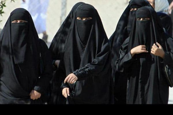 In the Land of Invisible Women: Saudi Arabia