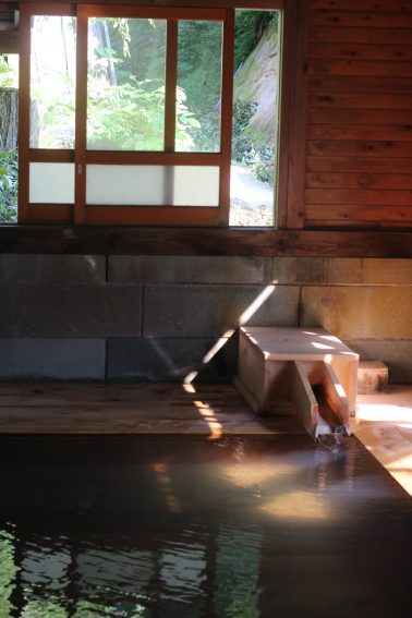 Nishiyama Onsen has operated for well over 1000 years.