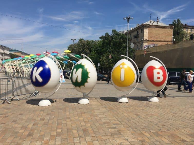 "Ukraine's Capital City Kiev Defines ""Extra"" 5"