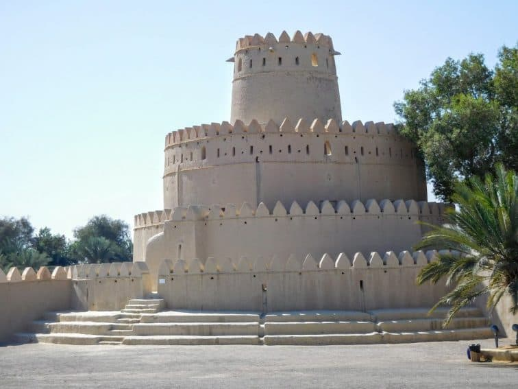Fort Jahili | GoNOMAD Travel