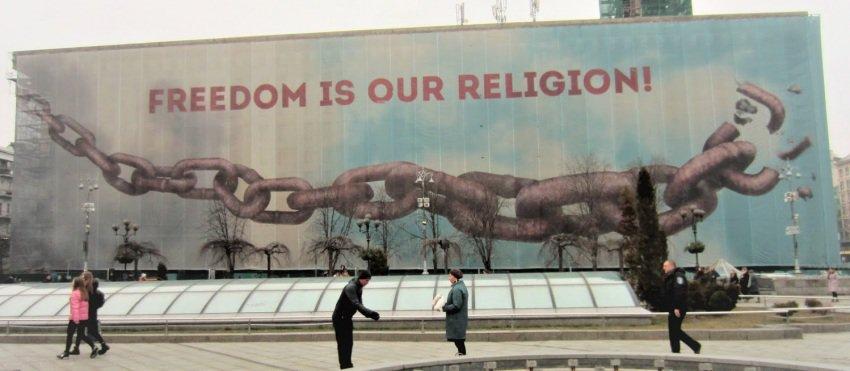 Massive billboard in Kyiv's historic 'maidan'