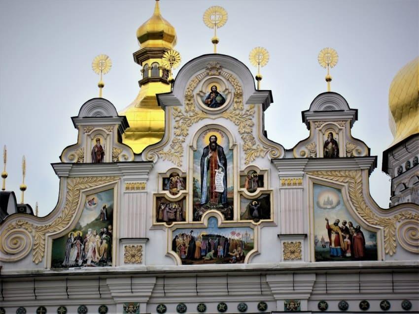 St. Lavras Church in Kyiv, Ukraine