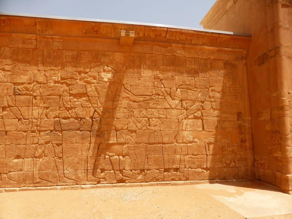 Apedemak temple in Musawwarat es sufra.