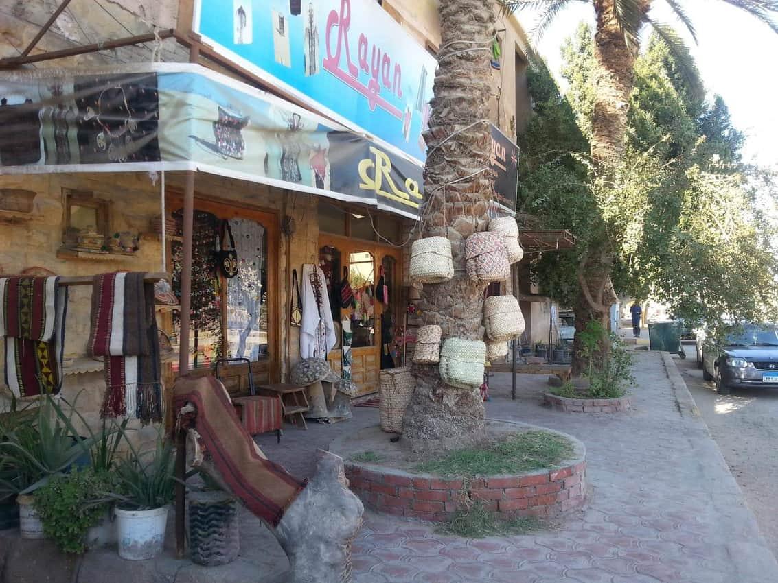The Rayan shop in Siwa.