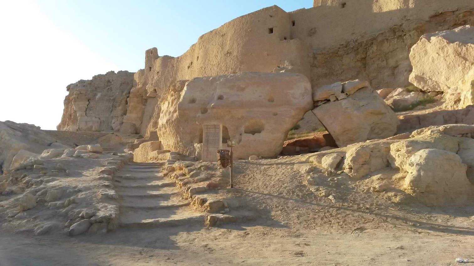 Steps leading to the Temple of the Oracle in Siwa.