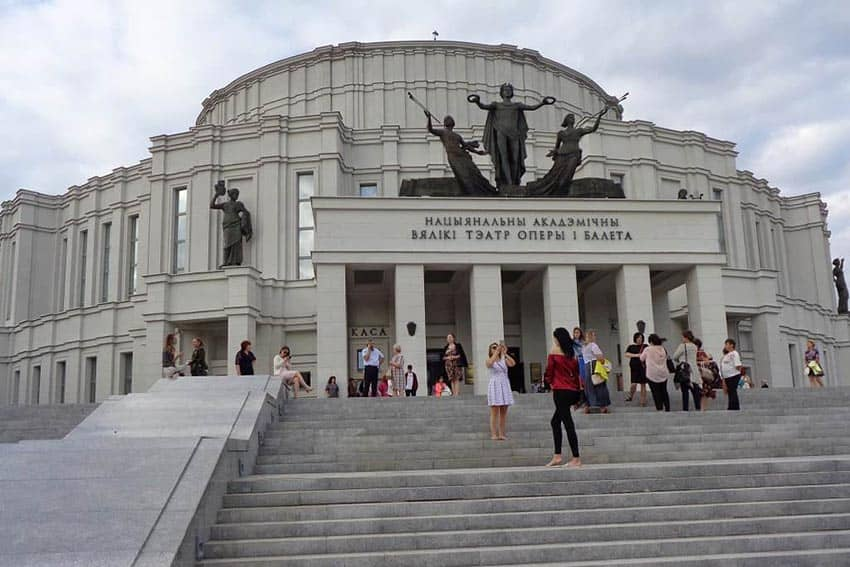 The National Bolshoi Ballet and Opera Theatre of Minsk