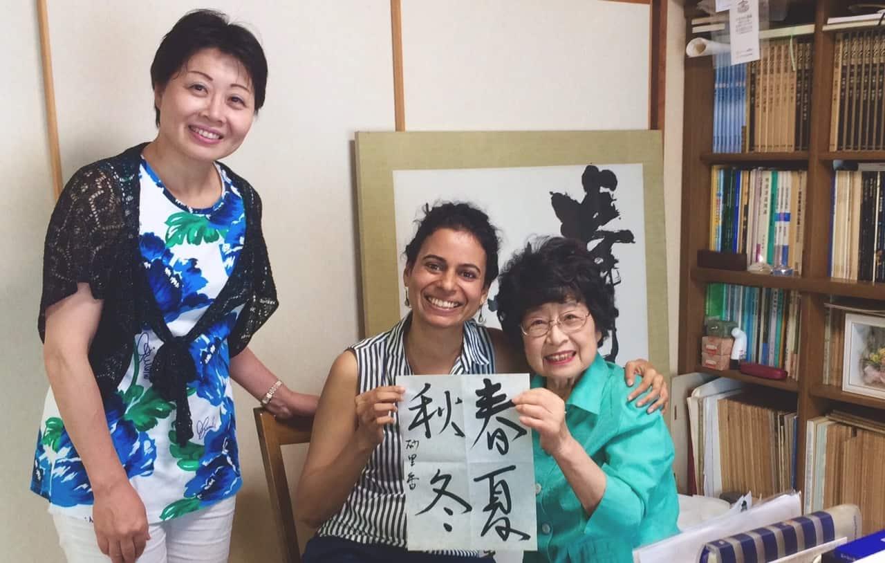 Caligraphy with Chikako in Kyoto, Japan. Photo courtesy of VAWAA.
