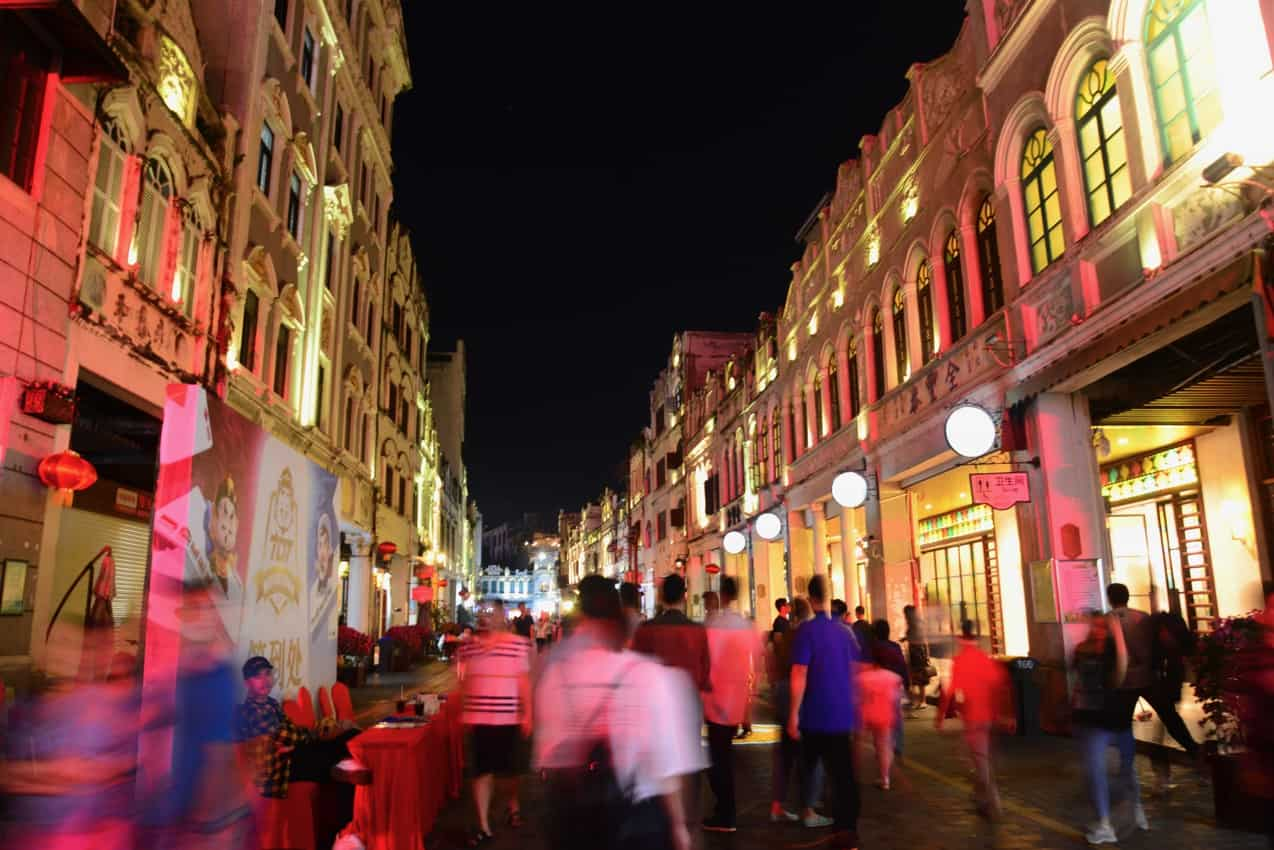 Qilou Old Street Haiku, Hainan Island China.