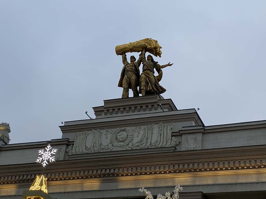 A war memorial in Moscow.