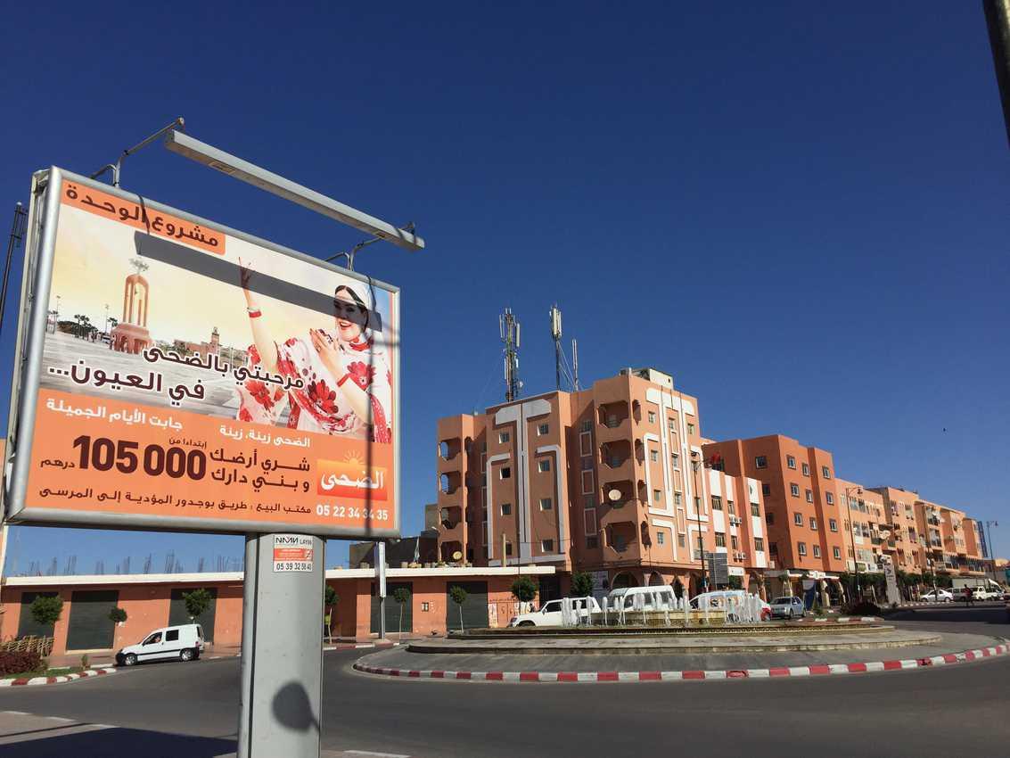 Laayoune Western Sahara: the main road through the center.