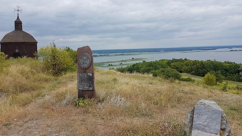 Ukraine's Overlooked Center: Besides Lviv and Kyiv 2
