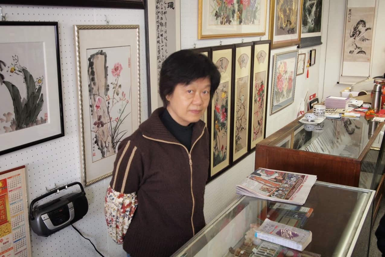 Li Da Ying's shop, called Impressions, on Grant Ave is the place to find lovely paintings and these tiny baskets.