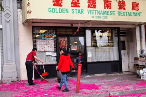 golden star restaurant with petals