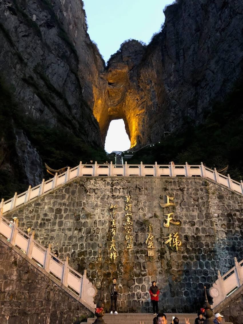 grand stairway 1