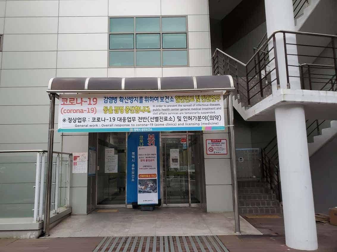 Virus Testing Center in South Korea.