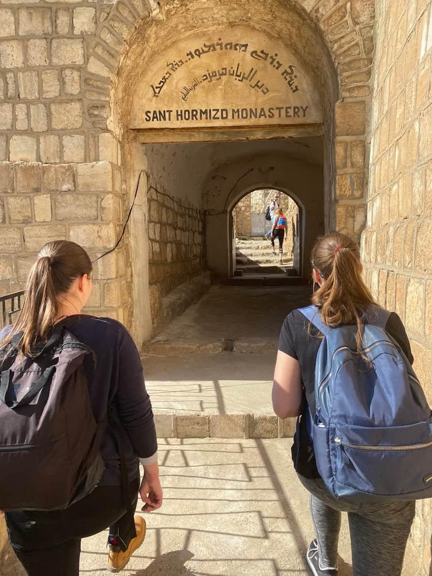 hormizd monastery entrance