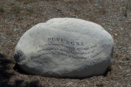 puvunga stone
