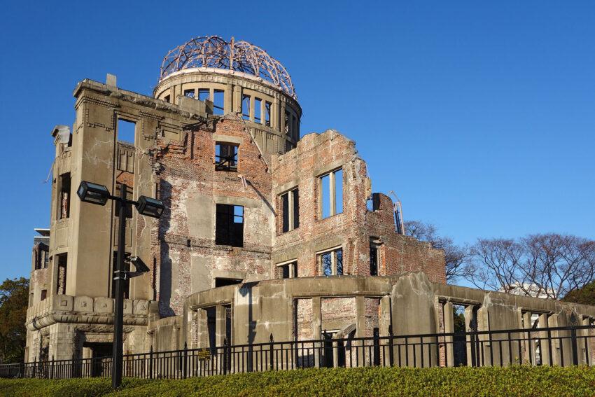 Hiroshima peace monuments Hiroshima Peace Memorial (Hiroshima, Japan)