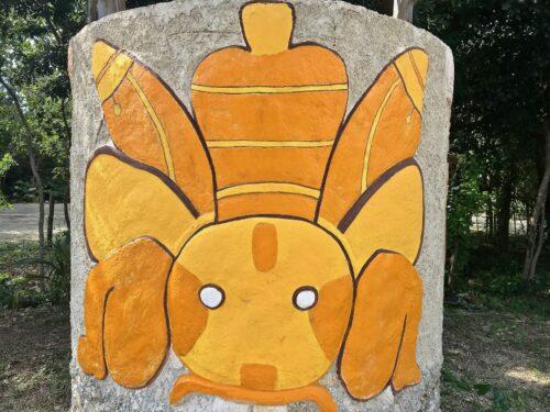 Mayan symbol for Xunán Kab, the Melipona bee at the Mayan Bee Sanctuary.